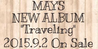 MAY'S 新アルバム「Traveling」(トラベリング)、遂に情報解禁!!
