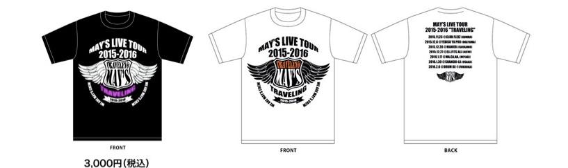 live_111