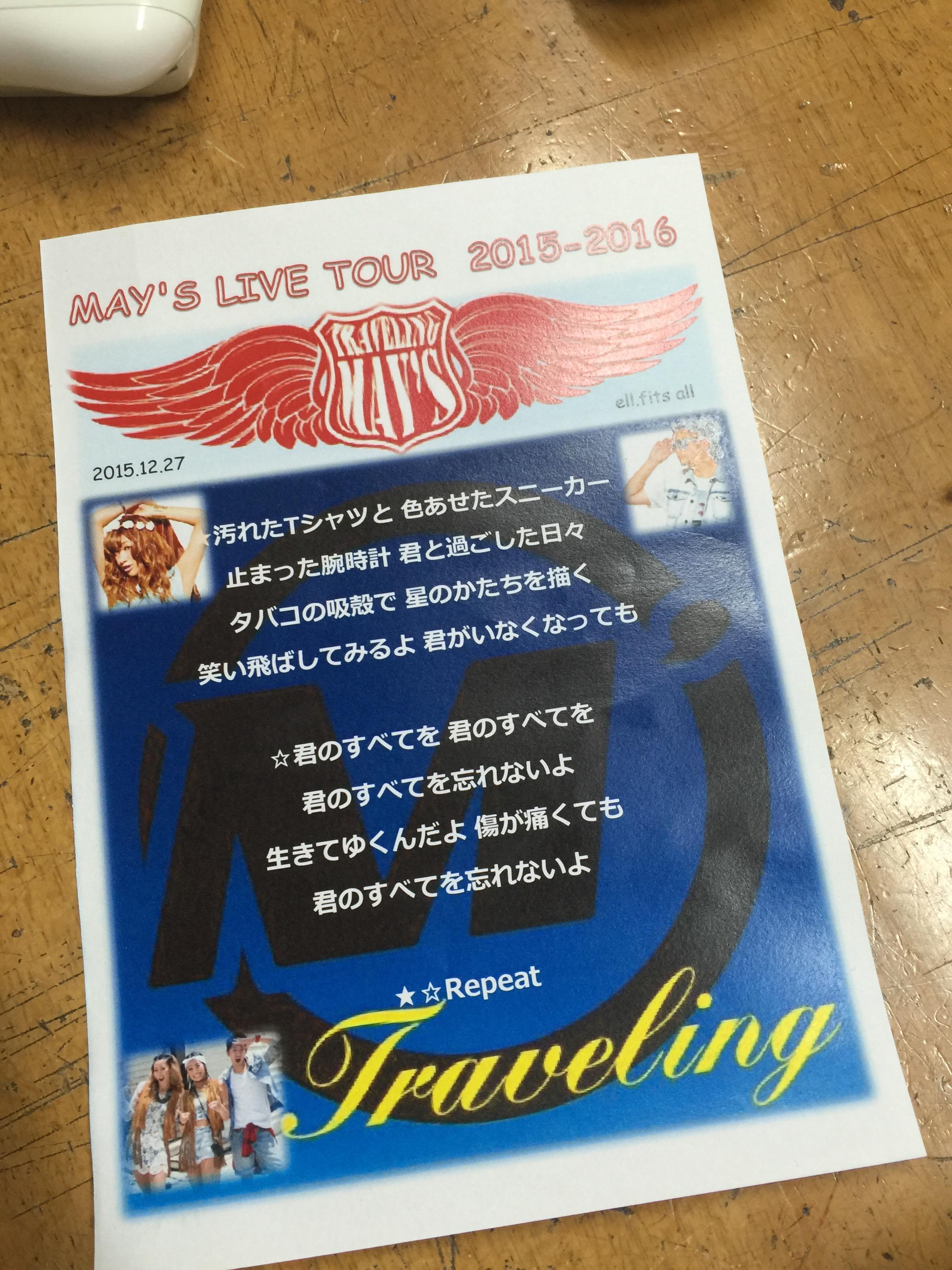live_02