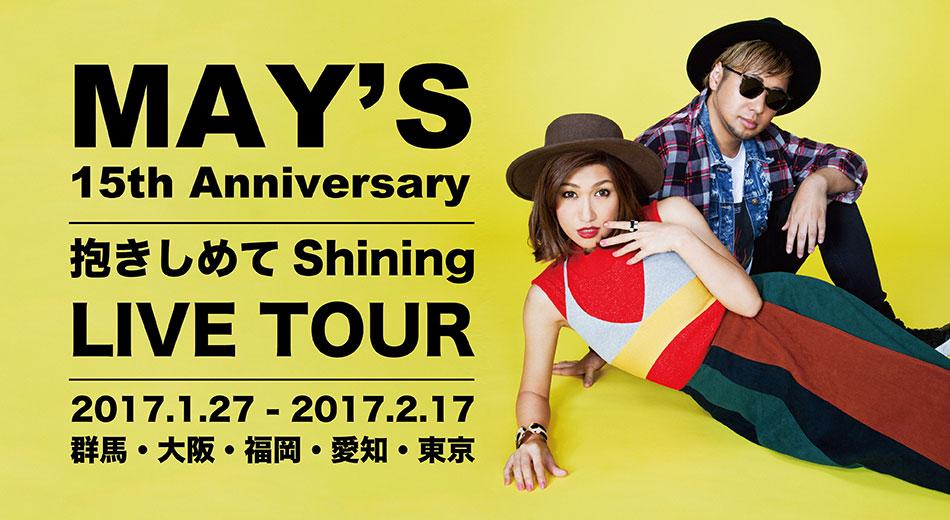 tour2016_l_02