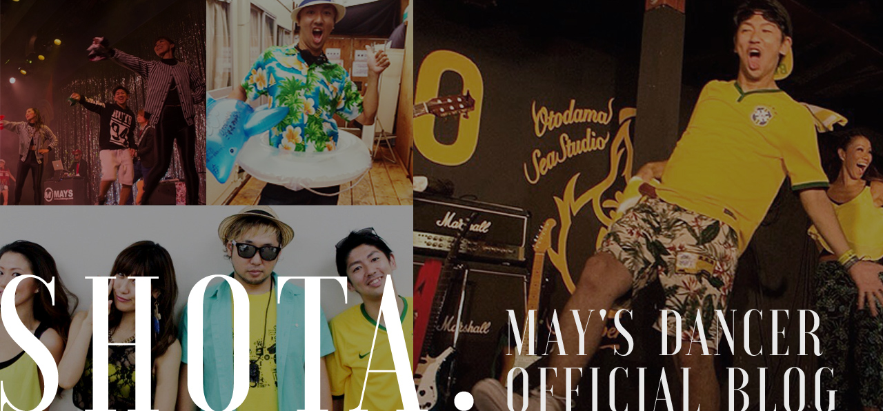 SHOTA MAY'S DANCER OFFICIAL BLOG