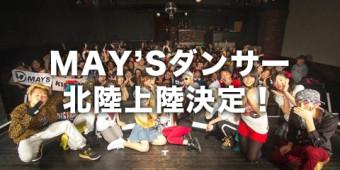 《6/28》コラボ3マンファイナル@金沢に出演決定しました!